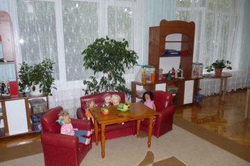 игровая комната